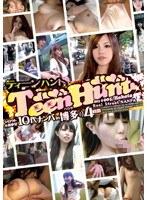 (15gnp00005)[GNP-005] TeenHunt 2012 #005/Hakata ダウンロード