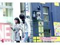 TeenHunt #007/Yokohama 14