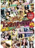 TeenHunt #009/BEST of BEST コンプリートベスト30 ダウンロード