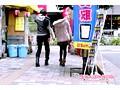 TeenHunt #010/Akihabara 15