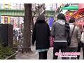 TeenHunt #010/Akihabara 20