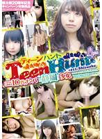 (15gnp00011)[GNP-011] TeenHunt #011/Shizuoka ダウンロード