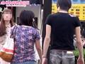 TeenHunt #013/Osaka 20
