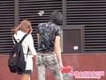 TeenHunt #015/Yokohama 17