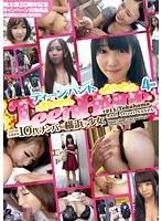「TeenHunt #015/Yokohama」のパッケージ画像
