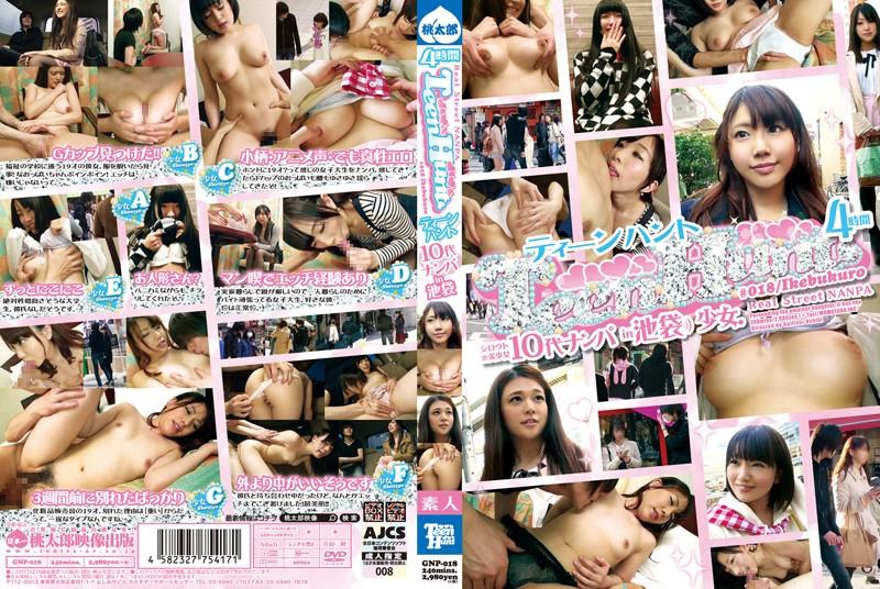 ロリの素人、タツ出演のH無料美少女動画像。TeenHunt #018 in Ikebukuro