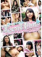 TeenHunt #018 in Ikebukuro ダウンロード