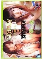 (15hgd9)[HGD-009] ひとり暮らしっ娘 Emiru Hibikino × Konomi Sakura ダウンロード