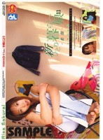 新ひとり暮らしっ娘 11-素顔- 桜井りさ ダウンロード