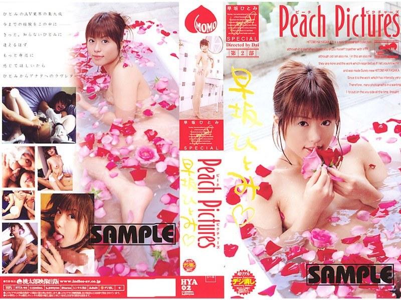 早坂ひとみSPECIAL Peach Pictures