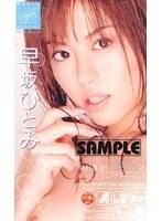 (15hya03)[HYA-003] 早坂ひとみSPECIAL 4P乱交!ひとみのソープテクニック ダウンロード