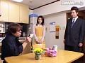 若妻の味 瀬名涼子 4
