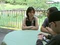 (15ichd19)[ICHD-019] ニッポン若妻マン遊記 さとみ ダウンロード 1