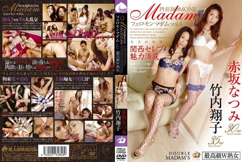 マダム、赤坂なつみ出演の4P無料熟女動画像。フェロモンマダム vol.6