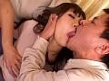 愛液でナスを漬ける若妻 中出し 桐島冴子 10