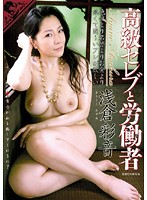 (15jmd00066)[JMD-066] 高級セレブと労働者 浅倉彩音 ダウンロード