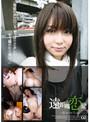 遠距離恋愛 ~5つのラブストーリー02