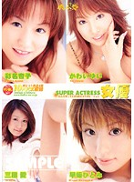(15mbd31)[MBD-031] 桃太郎 THE BEST 7 女優 ダウンロード