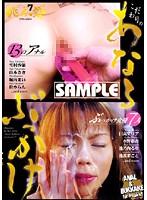 (15mbd34)[MBD-034] 桃太郎 THE BEST 7 こだわりのあなるぶっかけ ダウンロード