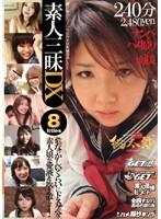 (15mbd47)[MBD-047] 桃太郎 THE BEST 10 素人三昧DX ダウンロード