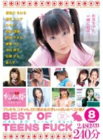 桃太郎 THE BEST 10 BEST OF TEENS FUCK
