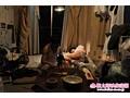 『暴走じじいの介護士監禁記録』 大堀香奈 介護ヘルパー 24歳 12