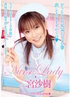 Nurse Lady ��ܺ���