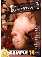 (15oled07)[OLED-007] 猥褻委員会推奨 ブッカケ 飲めや!!カケろや!! ダウンロード