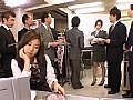 おっぱい ~OL秘書虐め~ 青山ゆい 松坂みるく 1