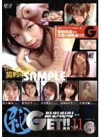 撮影現場からGET!!11 ダウンロード