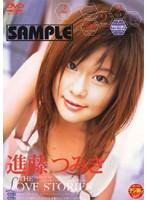 (15tnkd32)[TNKD-032] THE LOVE STORIES 進藤つみき ダウンロード