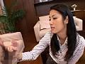 女犯 石黒京香 2