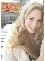 「BLONDE IN YOKOHAMA ミア・楓・キャメロン 奇跡の北欧美少女」のパッケージ画像