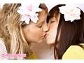 世界で一番かわいい北欧美少女 ミア・楓・キャメロン the BEST4時間 15