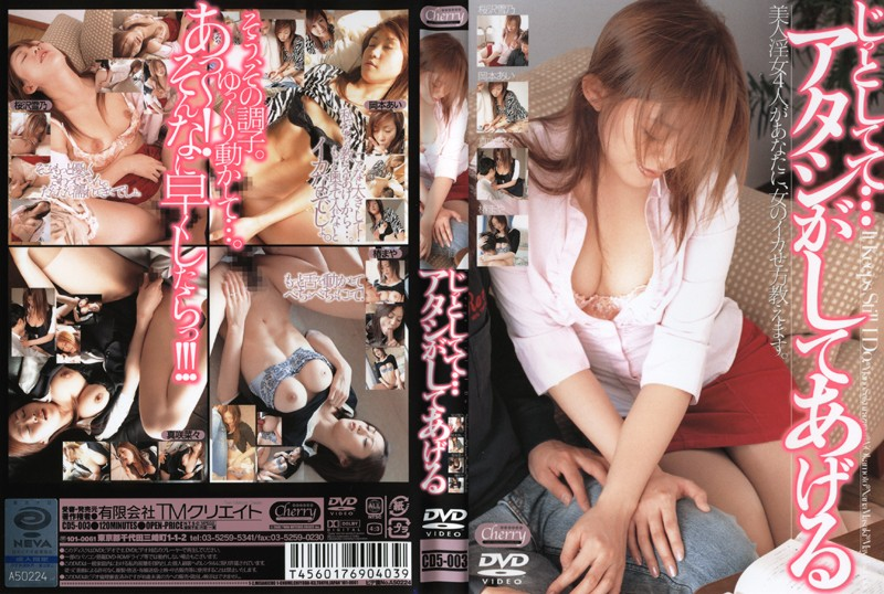 人妻、桜沢雪乃出演の無料熟女動画像。じっとしてて…アタシがしてあげる