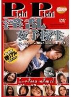 (165mgs002)[MGS-002] Pichi Pichi 淫乱女子校生 ダウンロード