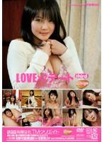 LOVE×2 デート third