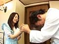 メイド女子校生 凌辱集団レイプ 生中出し!!3