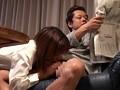 近○相姦劇場 2 義母と息子の禁断の性!ずっと母さんが欲しかった… 7
