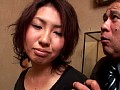 スレンダーの彼女、向井ひとみ出演のフェラ無料熟女動画像。団地妻のイケナイ昼下がり 5