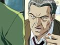 【エロアニメ】鬼点睛 第一話 「鬼(のぞみ)」 21の挿絵 21
