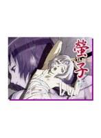 【エロアニメ】螢子 第三夜 「淫」のエロ画像ジャケット