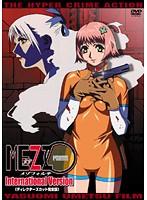 メゾフォルテ MEZZO FORTE