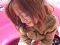 ADULT VIDEO TIGER [KAREN HAYASHI] 6