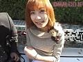 ADULT VIDEO TIGER [NATSUMI MOMOI] 1