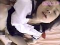 制服美少女快楽地獄 さとみ放課後拘束調教 サンプル画像 No.4