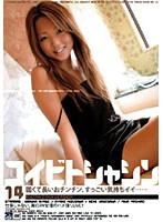 (171axsd14)[AXSD-014] コイビトシャシン 14 ダウンロード