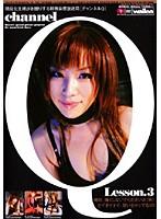 (171bnsd03)[BNSD-003] channel Q 現役女王様がお贈りする特殊妄想放送局 Lesson.3 ダウンロード