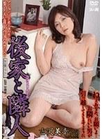 (171bwsd00051)[BWSD-051] 後家と隣人 吉沢美幸 ダウンロード