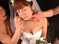 花嫁崩壊 持田茜
